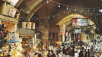 بازارهای شهر تهران