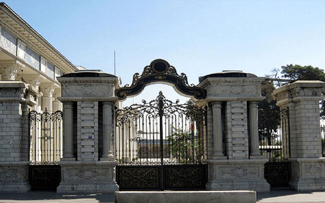 کاخ بهارستان
