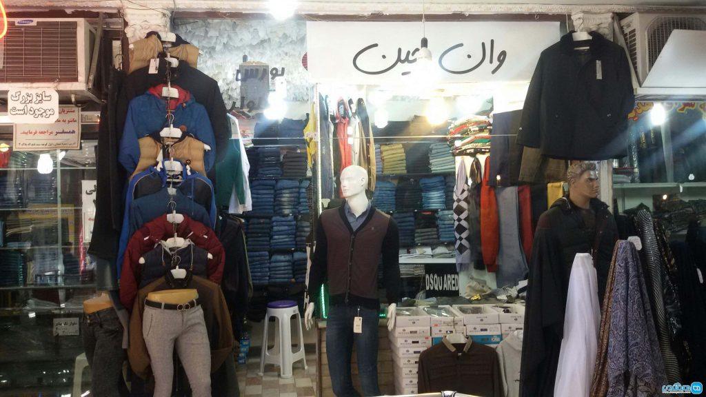 بورس خرید لباس مردانه ارزان در تهران