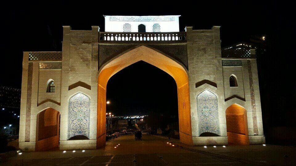دروازه قرآن - گردش در شیراز