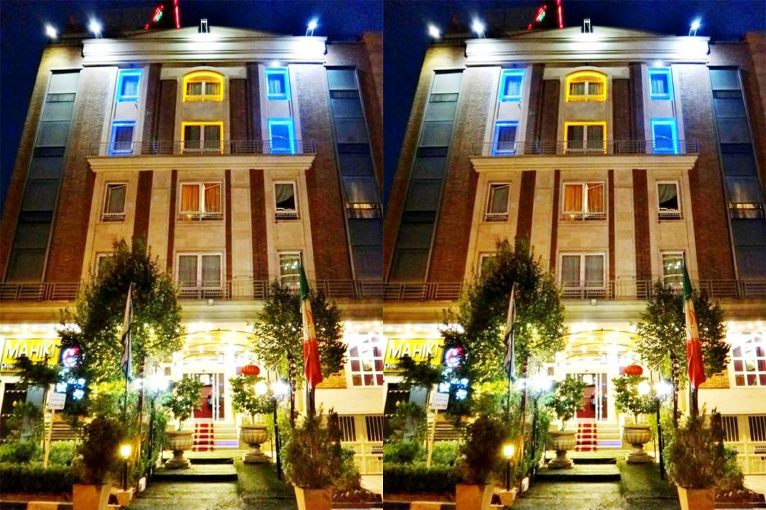 هتل آپارتمان تهران
